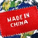 Cina: un buon investimento anche per le grandi banche inglesi