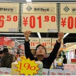 Cina, inflazione gennaio sale al 4,5%