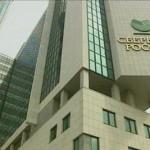 Russia, venduta quota Sberbank per 5,4 miliardi di dollari