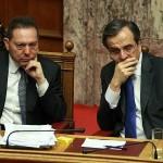 Grecia emette altro debito per evitare default. Giallo su nuovi aiuti