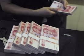 Cina, default in arrivo a fine mese per fondo investimento